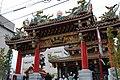 Yamashitacho, Naka Ward, Yokohama, Kanagawa Prefecture 231-0023, Japan - panoramio - jetsun (4).jpg