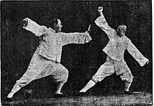 Yang Chengfu utilizing the Single Whip technique.