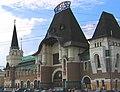 Yaroslavsky rail terminal.jpg