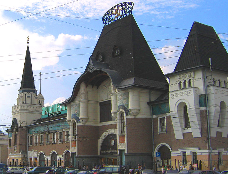Яросла́вский вокза́л- пассажирский терминал станции Москва-Пассажирская-Ярославская, один из девяти...