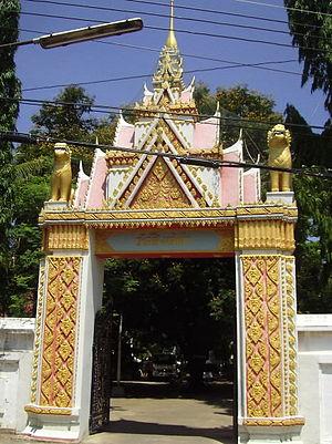Yasothon - Wat Singh Tha Lion Gate