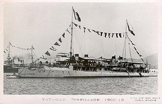 French destroyer Yatagan - Image: Yataga, destroyer français