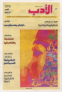 <i>Akhbar Al-Adab</i>
