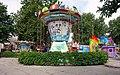 Yerevan - Luna Park.jpg