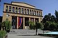 Yerevan State University 19.JPG