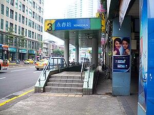 Yongchun Station - Yongchun Station Exit 3