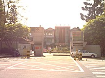 Yongho Junior High School.jpg