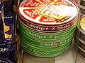 Yukijirushi 6P Cheese (403362265).jpg