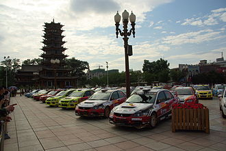 Zhangye - Parc Ferme at Zhangye International Rally 2011 in front of the Wooden Pagoda