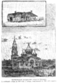 Zhitomir cathedral.png