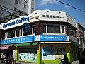Zhongyuan Store, Harwana Coffee and San Jing 3C 20111017.jpg