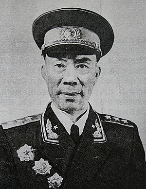 Zhou Shidi - Image: Zhoushidi