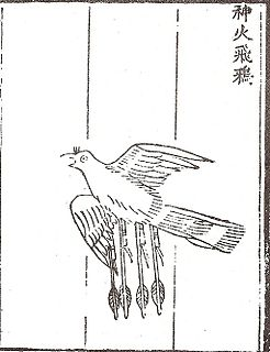 <i>Huolongjing</i> 14th-century military treatise from the early Ming dynasty (1368–1683)
