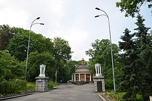 Askold's Grave - Main entrance to the park