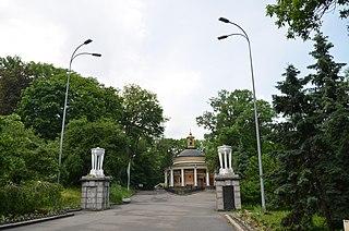 Askolds Grave