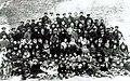 Баку, 1927 год, собрание общины Бахаи.jpg