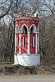 Башня Шамиля (Льгов, Курская область).jpg