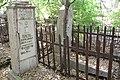 Боткинское еврейское кладбище - 10.JPG