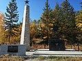 Братская могила Юшина Павла Дмитриевича Бука Якова Григорьевича и Мая, расстрелянных 30 сентября 1918 г.jpg