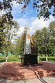 Братська могила воїнів Радянської Армії, які загинули в роки Великої Вітчизняної війни, смт Немішаєве 01.jpg