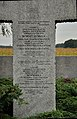 Братська могила жертв фашизму, с. Жаврів,3.jpg