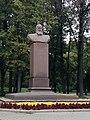 Бюст Н.Е.Жуковского (1).jpg