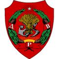 Герб ДВР.png