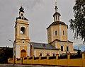 Горно-Никольская церковь. Брянск..JPG
