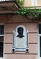 Грушевського Михайла, 6 DSC 0183.jpg