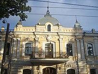 Дворянське зібрання (мур.), Суми, вул. Петропавлівська, 63., 63.JPG