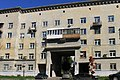 Дом 20 по улице Лоскутова, Нижний Новгород.jpg