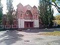 Клуб імені І. Ф. Котлова (Кременчук).jpg