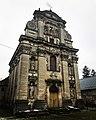 Костел Різдва Пресвятої Богородиці у місті Комарно.jpg