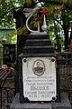Красненькое кладбище Могила Пылаева Е.А.jpg