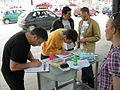 МК избори 2011 . (5807911536).jpg