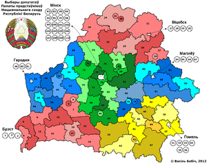 Belarusian parliamentary election, 2012 - Map with constituency boundaries