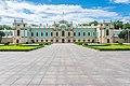 Маріїнський палац в Києві.jpg