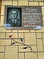 Меморіальна дощка Туніку М.Т. 2020-07 Бар.jpg