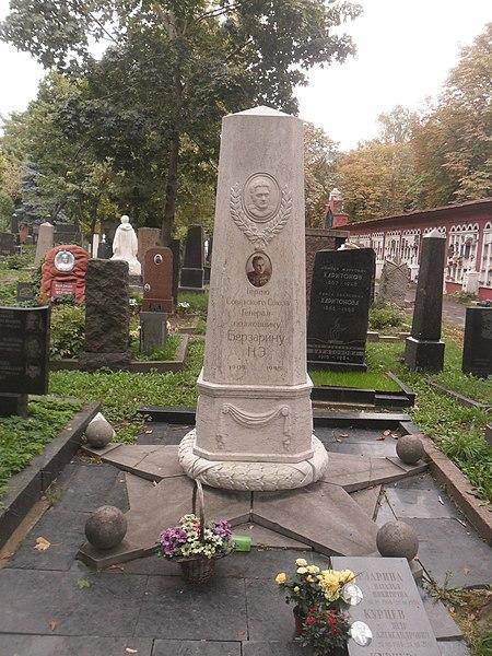 File:Могила Героя Советского Союза Николая Берзарина.JPG