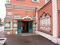 Москва. Церковь святителя Георгия, епископа Неокесарийского, в Дербицах - 005.JPG