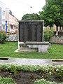 Мукачеве Група могил Радянських воїнів та братська могила партизан, які загинули за Мукачево.jpg