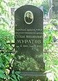 Муратов Степан Михайлович памятник на могиле.jpg