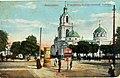 Николаевъ. Рождество Богородичный Соборъ.jpg