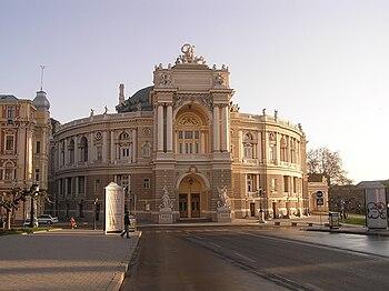 Картинки по запросу 1809 р. ~- Оперний театр в Одесі (арх. Тома де Томон)
