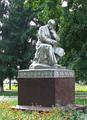 Пам'ятник Т.Г.Шевченку в смт Шевченкове.png