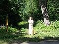 Парк усадьбы Милюковых 2.jpg