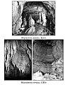 Печера.JPG