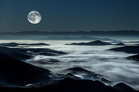 Rila National Park, Bulgaria