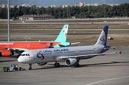 Самолет уральские авиалинии шасси 25 ноября видео