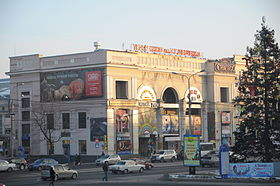 Театральная площадь 017.JPG